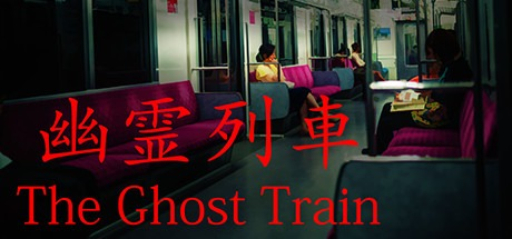 The ghost train guide and walkthrough