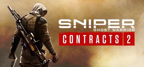 Sniper GWC 2 guides